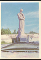 Samarkand -- Monument To Ulugbeg - Uzbekistan
