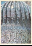 Samarkand -- Sherdor Madrassah - Cupola - Uzbekistan