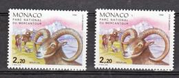 Monaco 1522 Variété Lac Cornes Violacés Et Rose Neuf ** TB  MNH Sin Charnela - Errors And Oddities