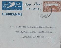 SUDAN AIRMAIL AEROGRAMME TO PAKISTAN. - Soudan (1954-...)