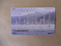 Japan - Telefonkarte Gebraucht - 331  - 454   - Rückseite  Große Nummer - Ohne  Jahreszahl - Mittleres Bis Dunkel Grau - Japan