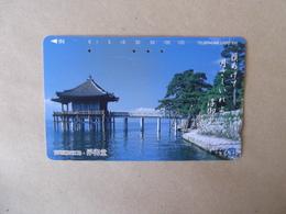 Japan - Telefonkarte Gebraucht - 331  - 462   - Rückseite  Große Nummer - Ohne  Jahreszahl - Mittleres Bis Dunkel Grau - Japan