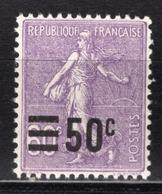 FRANCE 1925/1926 - Y.T. N° 223 - NEUF** - France