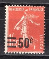 FRANCE 1925/1926 - Y.T. N° 225 - NEUF** - France