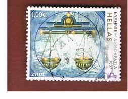 GRECIA (GREECE) - YV. 2401 -   2007 HOROSCOPE, ZODIAC: LIBRA       -  USED ° - Grecia