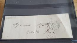 LOT 402552 TIMBRE DE FRANCE  OBLITERE - France