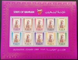 Bahrain 1989 Sheik Isa  S/S - Bahrain (1965-...)