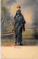 CPA Inde India Britannique Anglaise Non Circulé Type Ethnic - India