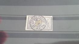 LOT 402636 TIMBRE DE FRANCE  OBLITERE N°122 VALEUR 90 EUROS - France