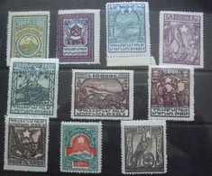 ARMENIA - Russia - 1922 Issue MH - Armenia