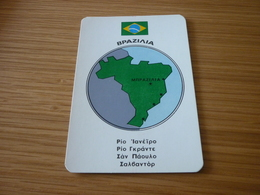 Brazil Related Brasilia Old Certalidon Medicine Greek '50s Game Trading Card - Trading Cards