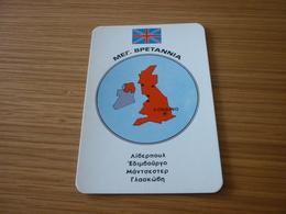United Kingdom UK U.K. Related London Old Certalidon Medicine Greek '50s Game Trading Card - Trading Cards