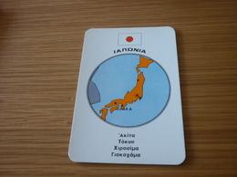 Japan Related Osaka Old Certalidon Medicine Greek '50s Game Trading Card - Trading Cards