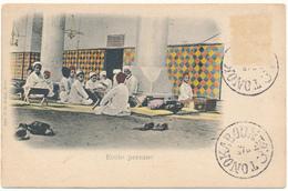 IRAN - Ecole Persane - Iran