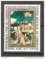 CAMERUN - 1977 A. ALTDORFER Natività Con Angeli Nuovo** MNH - Religión