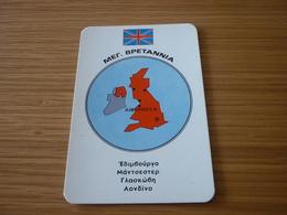 United Kingdom UK U.K. Related Liverpool Old Certalidon Medicine Greek '50s Game Trading Card - Trading Cards
