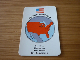 U.S.A. USA Related Chicago Old Certalidon Medicine Greek '50s Game Trading Card - Trading Cards