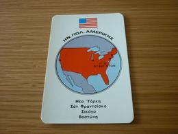 USA U.S.A. Related Washington Old Certalidon Medicine Greek '50s Game Trading Card - Trading Cards