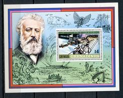 1979 - GRENADINES - Mi. Nr. BL 43 - NH - (CW4755.8) - St.Vincent E Grenadine