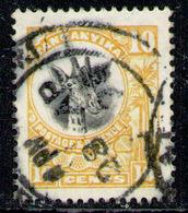 TANGANYIKA 1925 - From Set Used - Kenya, Uganda & Tanganyika