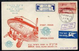 8989 (airplanes, Aviation) Israel 1955 Arkia First Flight Reg Cover Haifa To Eilat, Bearing Air Stamp With Various - Avions