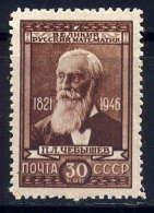 URSS - 1049** -  P.L. TCHEBICHEV - 1923-1991 URSS