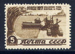 URSS - 1067** - AGRICULTURE - 1923-1991 URSS