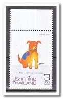Thailand 2018, Postfris MNH, Year Of The Dog - Thailand