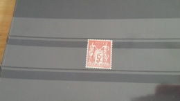LOT 402658 TIMBRE DE FRANCE NEUF** N°216 - France