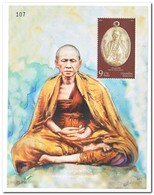 Thailand 2017, Postfris MNH, Khru Ba Siwichai Amulet - Thailand