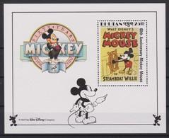 2121 Walt Disney BHUTAN  ( 60 Th ANNIVERSARY MICKEY MOUSE ) - Disney