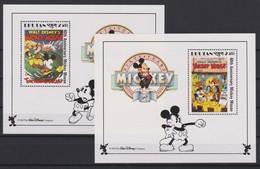 2122 Walt Disney BHUTAN  ( 60 Th ANNIVERARY MICKY MOUSE ) - Disney