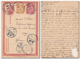 CHINE CHINA 1908 - Stationay Card / Entier Postal De/from HANGHOW To Algier Via HANKOW, SHANGHAI, - Lettres & Documents