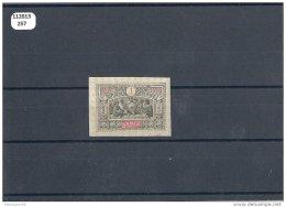 OBOCK 1894 - YT N° 47 NEUF AVEC CHARNIERE * (MLH) GOMME D'ORIGINE TTB - Obock (1892-1899)