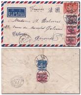 CHINE CHINA 1949 -Lettre Par Avion / Airmail Cover To FRANCE Via Hong Kong - Chine