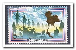 Thailand 2017, Postfris MNH, National Day - Thailand