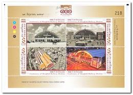 Thailand 2016, Postfris MNH, Centenary Of Bangkok Railway Station - Thailand