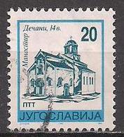 Jugoslawien  (1996)  Mi.Nr.  2757  Gest. / Used  (12ba01) - 1992-2003 Sozialistische Republik Jugoslawien