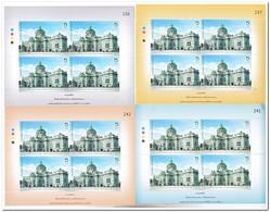 Thailand 2016, Postfris MNH, Centenary Of Ananta Samagom Throne Hall - Thailand