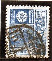 B - 1937 Giappone - Monte Fuji E Cervo - 1926-89 Emperor Hirohito (Showa Era)