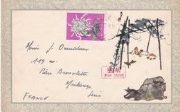 Courrier Chine>France 1961 - 1949 - ... République Populaire