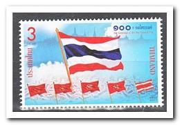 Thailand 2017, Postfris MNH, The Centennial Of The Thai National Flag - Thailand