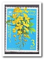 Thailand 2017, Postfris MNH, 50th Anniversary Of Asean, Flowers - Thailand