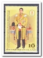 Thailand 2017, Postfris MNH, H.M. King Maha Vajiralongkorn - Thailand