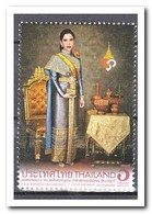 Thailand 2017, Postfris MNH, H.R.H. Princess Chulabohrn's 5yh Cycle Birthday Anniversary - Thailand