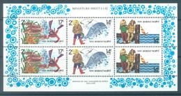 NEW ZEALAND - MNH/** - 1980 - HEALTH - Yv Bloc 45 Mi 804-806 SG MS1228 Sc B108a  - Lot 17135 - Blocks & Sheetlets