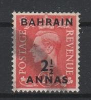 A09643)Bahrain 74 Gest. - Bahrein (1965-...)