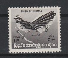 A09671)Burma Dienst D A83**, Vogel - Myanmar (Burma 1948-...)