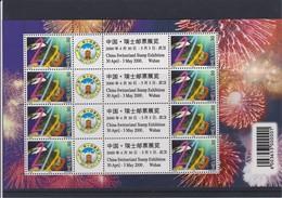 CHINE-SUISSE 2000:   Mini.feuille De 5 Paires De Timbres Du Millenium, Avec Ponts Individualisés 'China-Switz.' Neufs ** - China