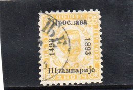 MONTENEGRO 1893 O - Montenegro